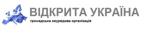 "NGO ""Open Ukraine"""