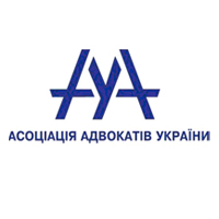 "NGO ""Association of Advocates of Ukraine"""